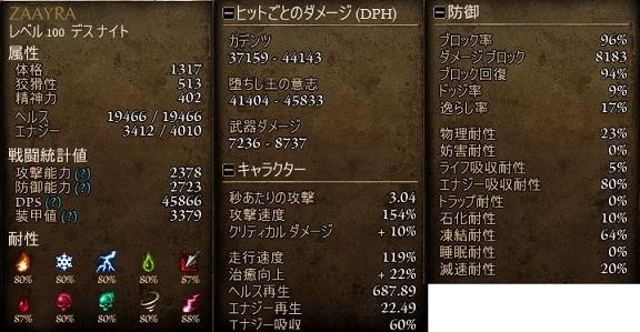 omake_02.jpg