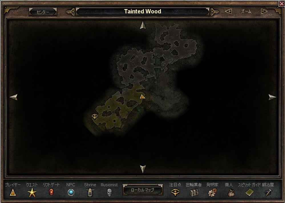 Tainted_Wood_Hidden_Path.jpg