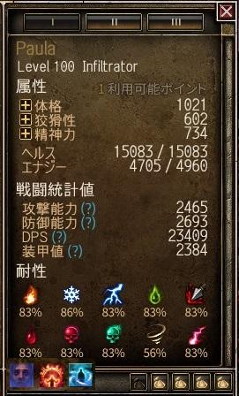 20191113234746_11.jpg