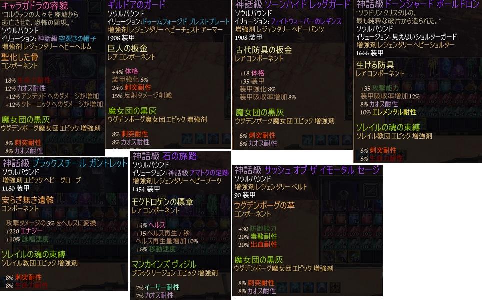 Aor_01.jpg