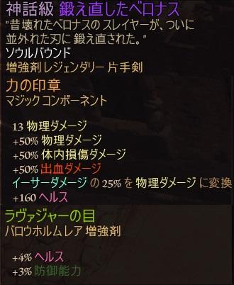 Wep_01.jpg