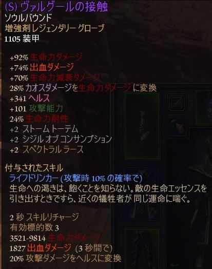 Arm_01.jpg