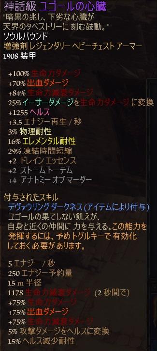 Body_01.jpg