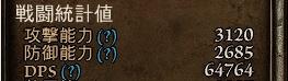 Ex_01.jpg