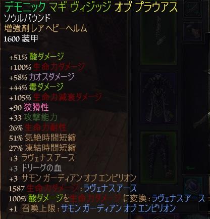 Head_01.jpg