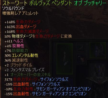 Neck_01.jpg