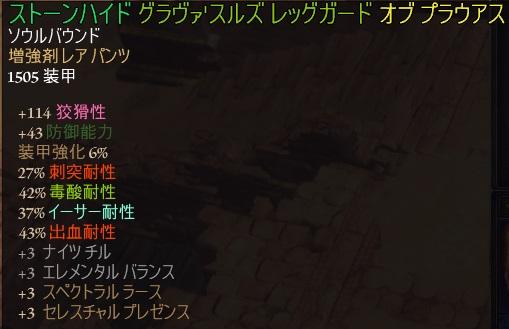 Pants_01.jpg