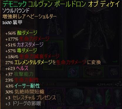Shou_01.jpg
