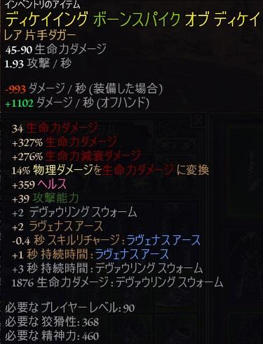Wep_Main_02.jpg