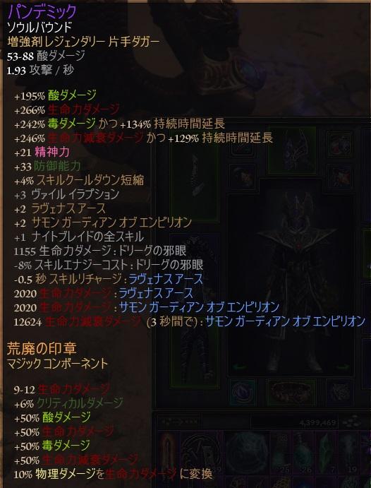 Wep_Sub_01.jpg