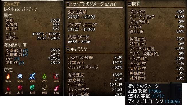 1141sta_01.jpg
