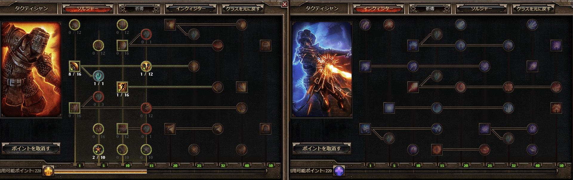 Lv10_0.jpg