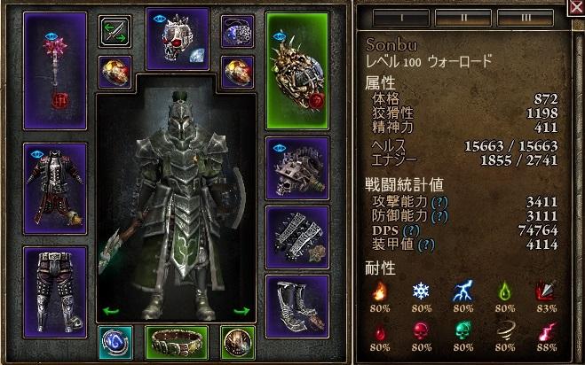 screenshot06.jpg