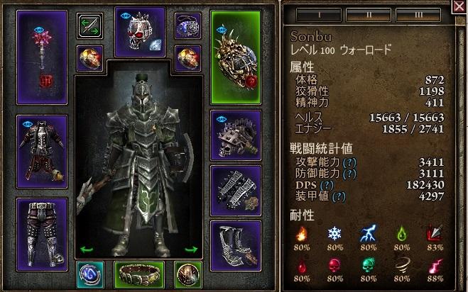screenshot08.jpg