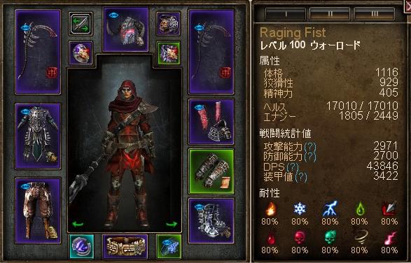 Warlord_1.png