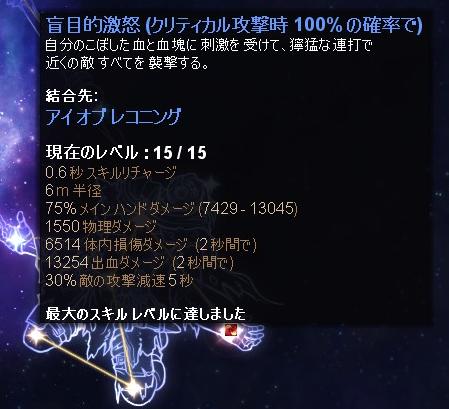 Warlord_2.png