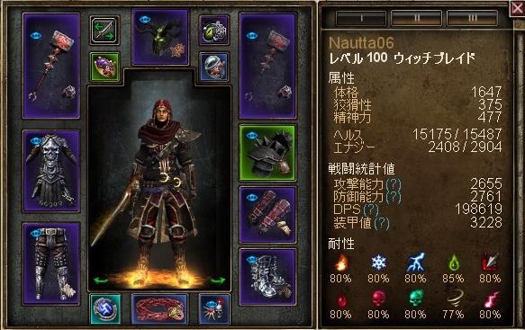 Witchblade_01.jpg
