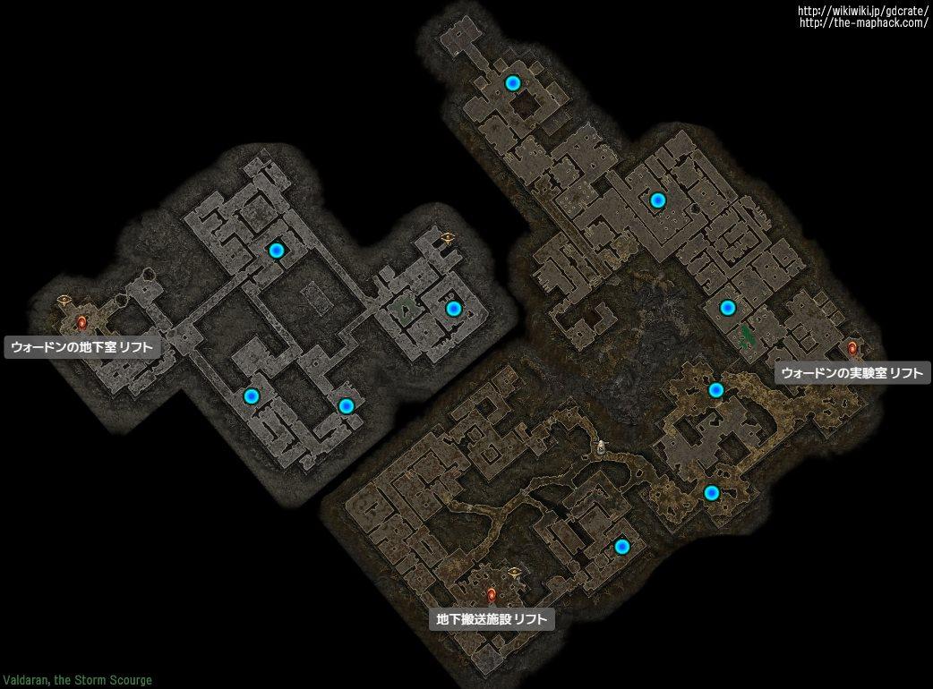 Valdaran / Warden's Cellar