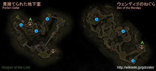 Reaper / Forlorn Cellar