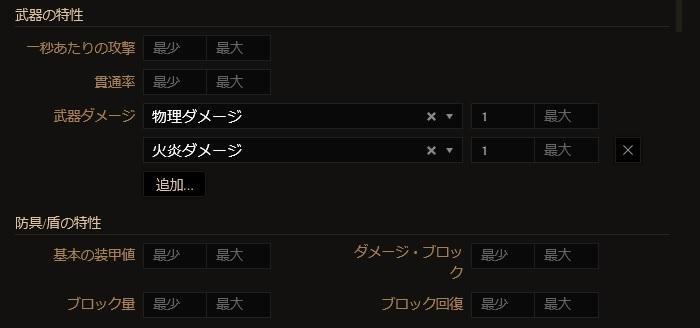 GT_Adv_02_02.jpg
