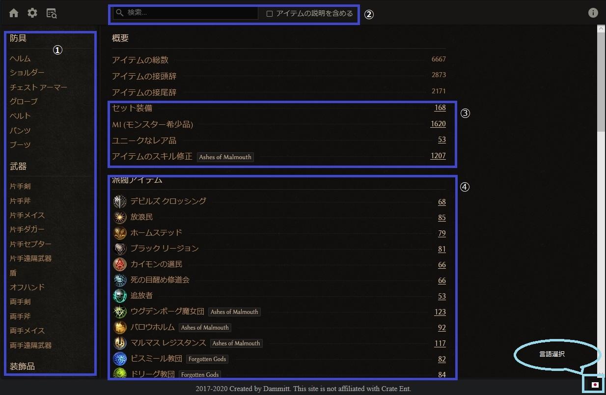 GT_Main_01.jpg