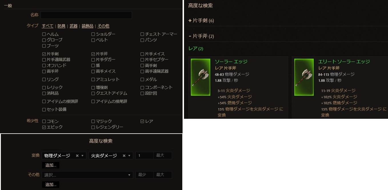 GT_Pur_03.jpg