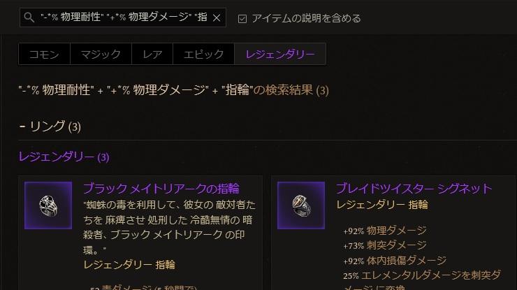 GT_Pur_04.jpg