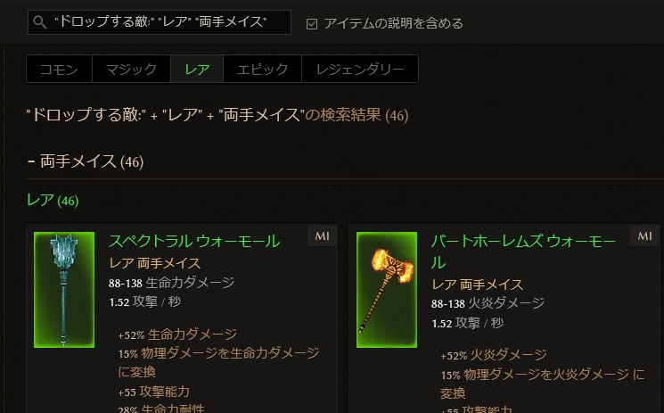 GT_Pur_06.jpg