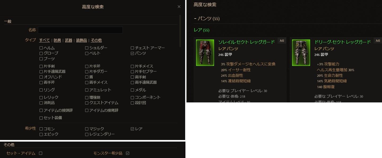 GT_Pur_07.jpg