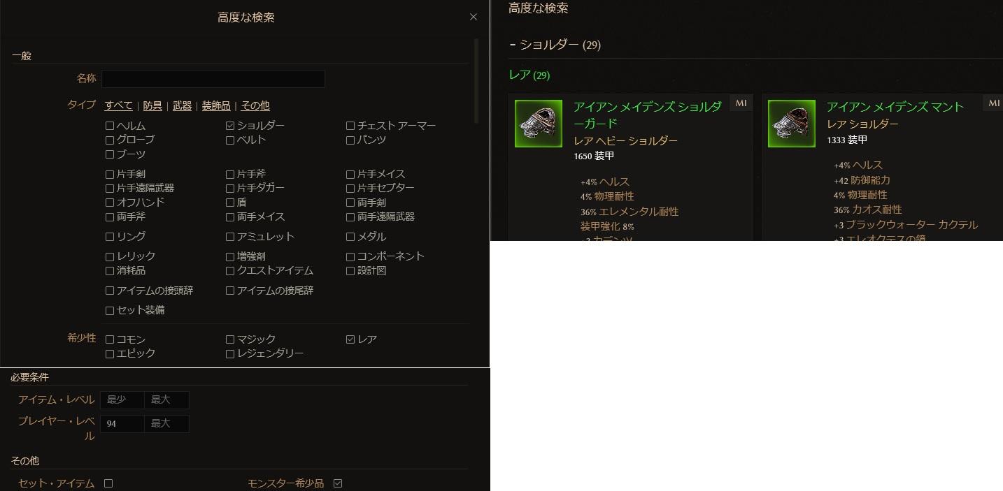 GT_Pur_09.jpg