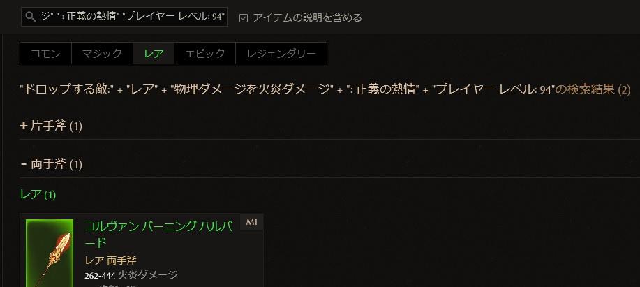 GT_Pur_09_ReqLv.jpg