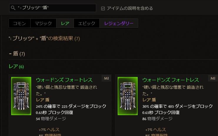GT_Pur_10.jpg