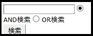 Wiki_Serch_00.jpg