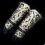 Dawnguard Gauntlets