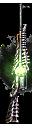 Venomlance