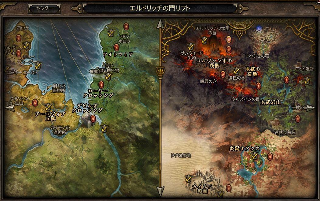 マップ画面