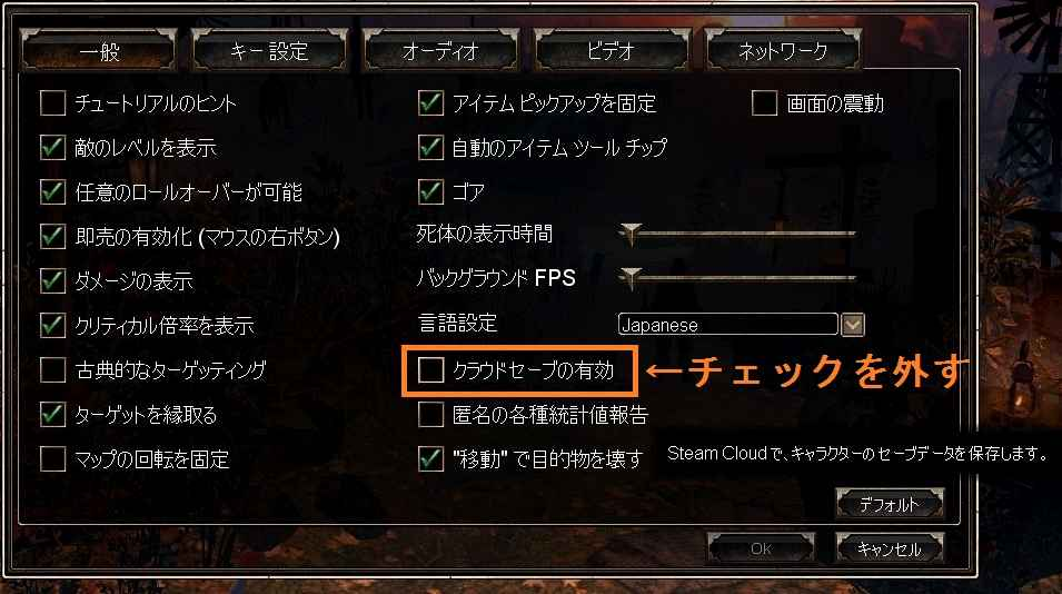 Grim Dawn Item Assistant - Grim Dawn 日本語wiki Wiki*