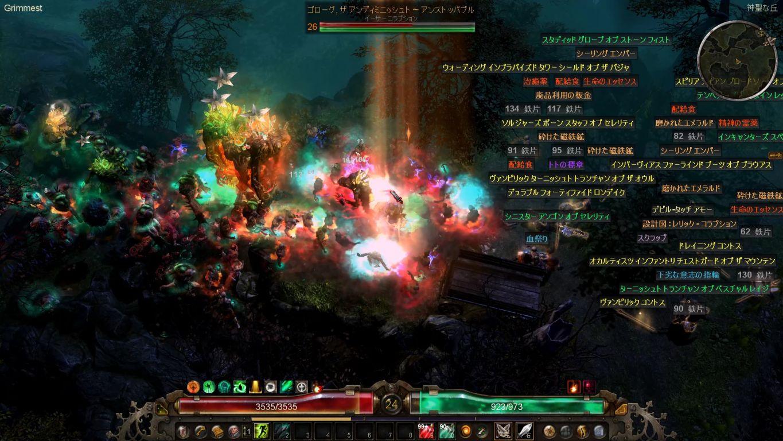 Grimarillion Battle