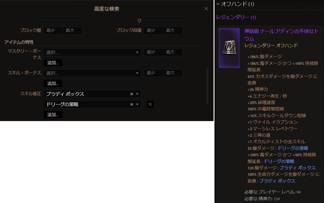 GT_Pur_02.jpg