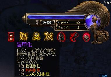 SR_UI_01.png