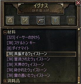 waystone_01.png