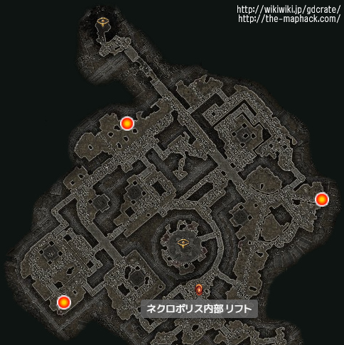 Necropolis Interior Chest