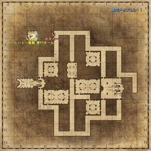 歪曲された時間:トルシェー屋敷MAP