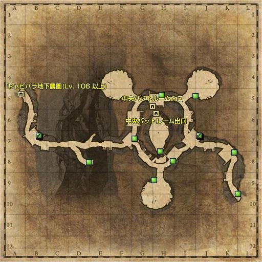 鉱山地下通路