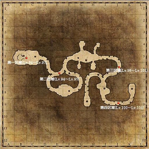古代骸骨の巣