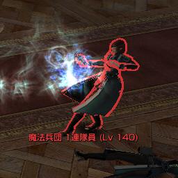 魔法兵団1連隊員_捻れた時間インペリウムアルマ.jpg