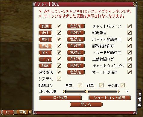 chat_log02.jpg