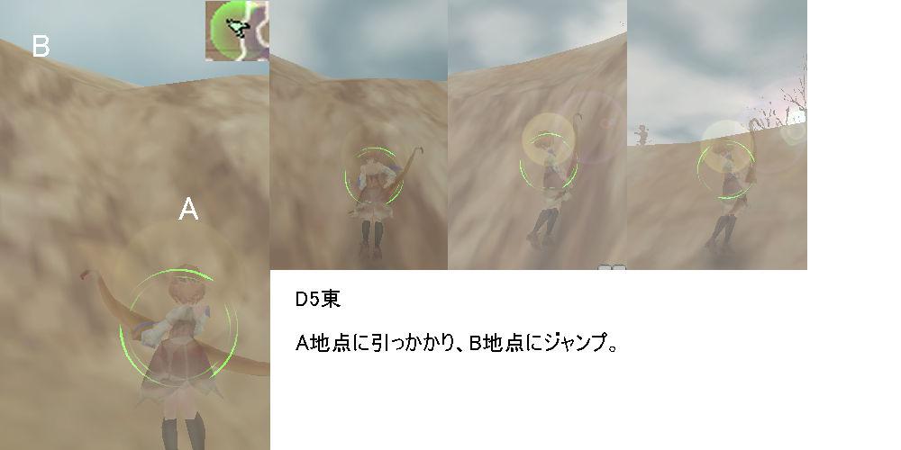 daggerD5_E.jpg