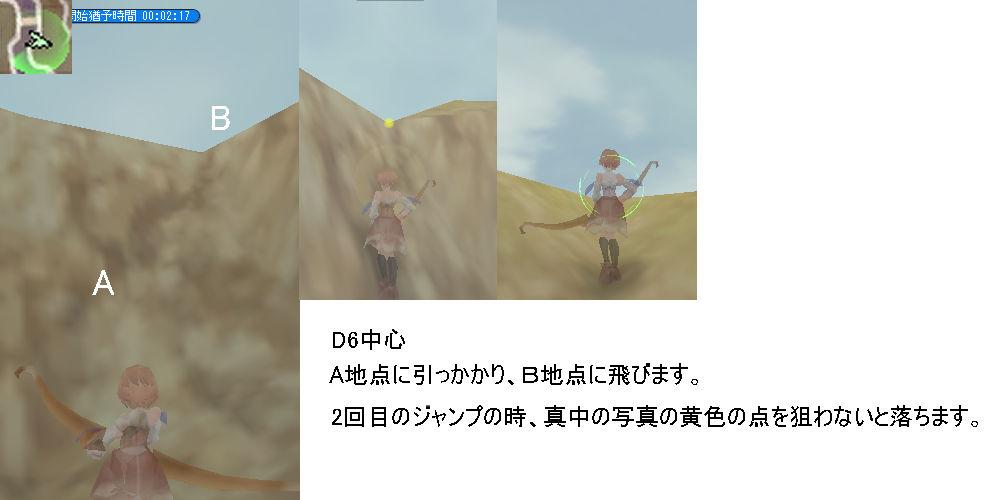 daggerD6_center.jpg