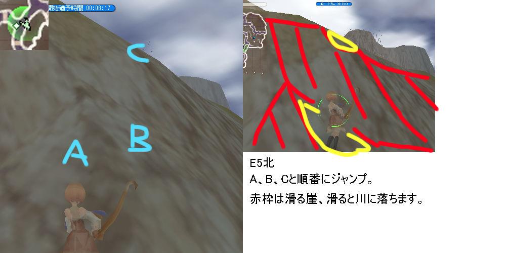 daggerE5_E.jpg